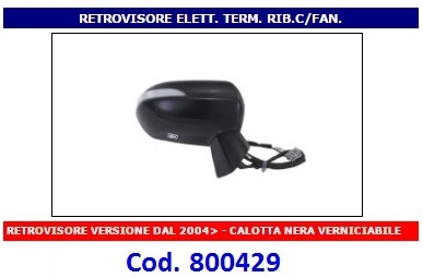 Rearview Mirror Right Electric Folding Thermal with Hadlight Honda Jazz